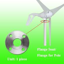 Лучшие продажи оцинкованный стальной фланец для крепления полюса, седло фланца ветряных генераторов аксессуары для ветрогенераторов