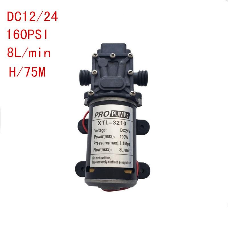 100 w DC 12 V/24 v 1.1Mpa 160psi haute pression pompe auto-amorçante pompe à eau Micro pompe à eau à membrane électrique