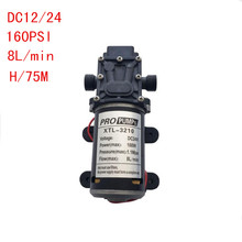 100w DC 12V/24v 1.1Mpa 160psi High Pressure Self-Priming Pump Water Pump Micro Electric Diaphragm Water Pump цена и фото