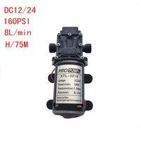 100w DC 12V/24v 1.1Mpa 160psi High Pressure Self Priming Pump Water Pump Micro Electric Diaphragm Water Pump