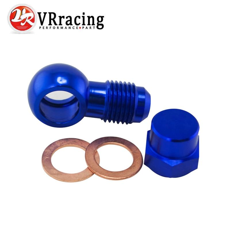 VR - ALUMINUM BLUE 044 Fuel Pump AN6 to 12.5MM Outlet Banjo Adapter Fitting + Cap VR-FK045BL