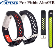 High Quality Soft Silicone Watch Strap for Fitbit Alta HR Watch Band Wristband Bracelet For Fitbit Alta Replacement Accessories lnop sport watch strap for fitbit alta alta hr band replacment bracelet silicone breathable wristband smart tracker accessories