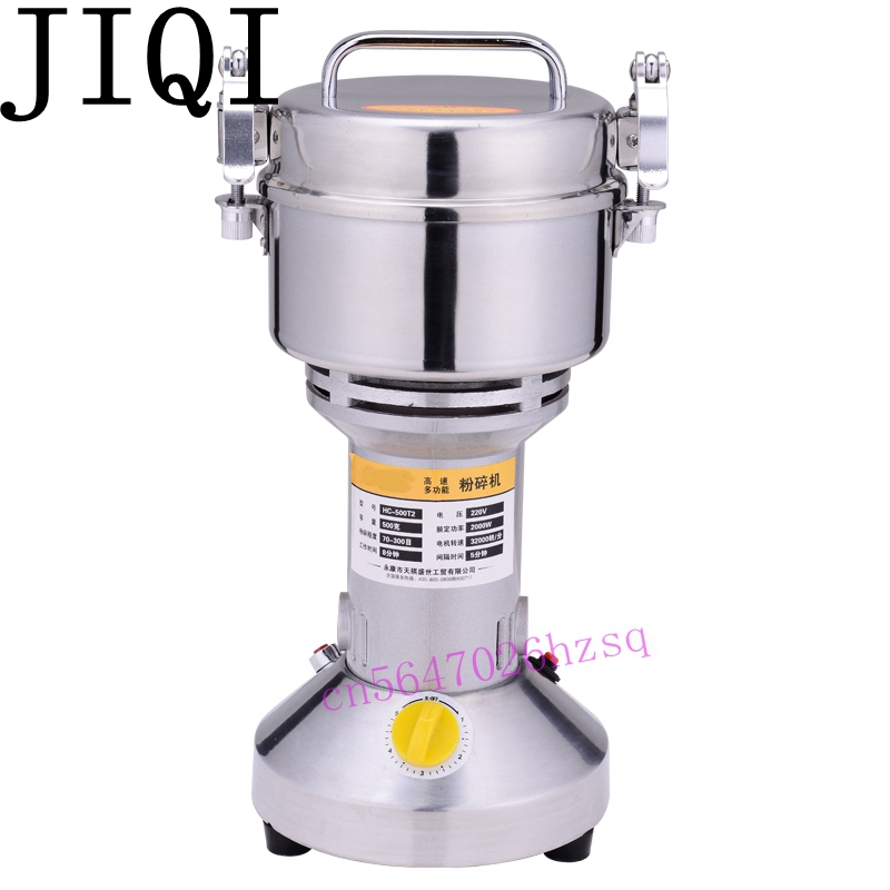 JIQI 500g grains mill powder Chinese medicine grinder ultrafine grinding machine herbs superfine pulverizer EU US plug 110V/220V high quality 300g swing type stainless steel electric medicine grinder powder machine ultrafine grinding mill machine