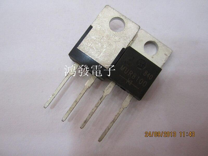 10pcs/lot MUR8100 TO-220 New Original