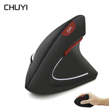 CHUYI Wireless Vertical Mouse Ergonomic Gaming Mause USB Optical 800-1200-1600DPI Computer Mice With Mouse Pad Kit For Laptop PC