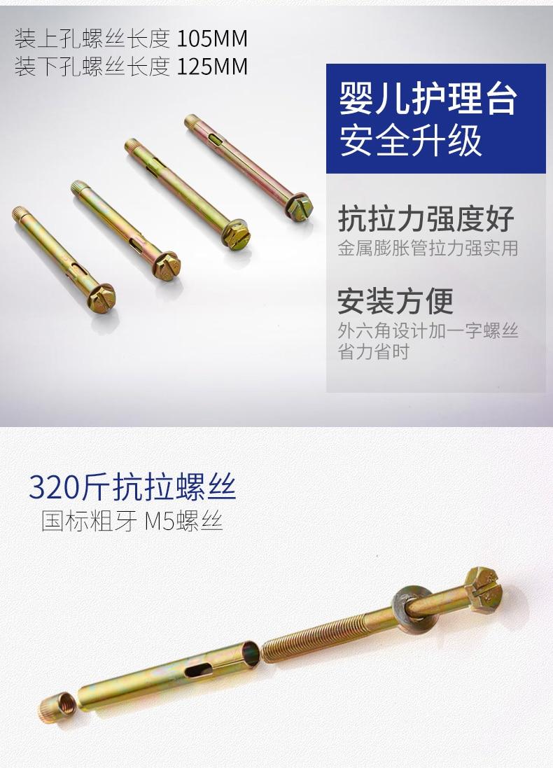 1022--558846256704_detail_16