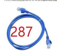 287 # DATALAND Ethernet Kabel высокое Скорость RJ45 Sieci LAN маршрутизатор Komputer Cables888