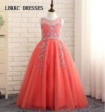 Vestidos De Baile De Coral De Los Clientes Compras En