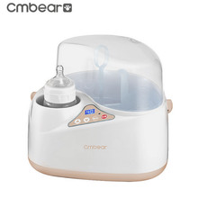 цена на Cmbear Baby Feeding Warmers Sterilizers Large Capacity Sterilizer Temperature Baby Bottle Warmer Heating Baby Food Milk Warmer