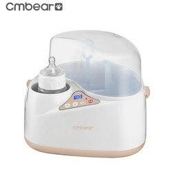 Cmbear karmienie dziecka podgrzewacze sterylizatory o dużej pojemności sterylizator temperatura podgrzewacz do butelek dla niemowląt ogrzewanie żywność dla niemowląt podgrzewacz do mleka
