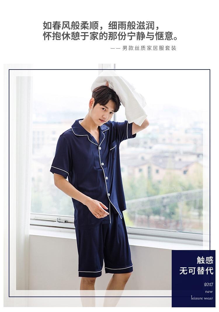 8b833893b4b2 2019 Turn Down Collar Men Pajama Sets Shorts Sleepwear Men Suit ...