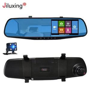 Jiluxing touch screen Car DVR