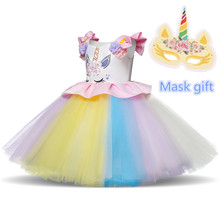 Toddler Girls Unicorn Princess pettiskirt Party Dress Baby Girls Rainbow Tulle Dress Kids Birthday Dresses Fairy Tale  Costume 2018 baby unicorn toddler baby girl princess dress kids summer rainbow party dresses 1 6y