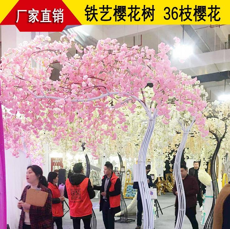 Свадебное Вишневое дерево/свадебное украшение магазин