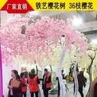Свадебное Вишневое дерево/свадебное украшение магазин - 1
