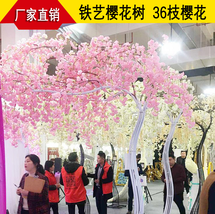 Cerisier de mariage/décoration de mariage prop store