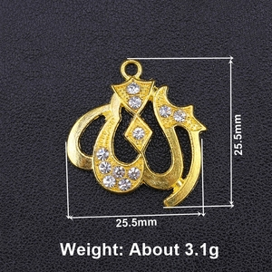 Image 4 - Juya 5pcs Wholesale Islamic Charms Rhinestones Gold Silver Color Crescent Allah Connectors For Muslim Qamis Jewelry Making