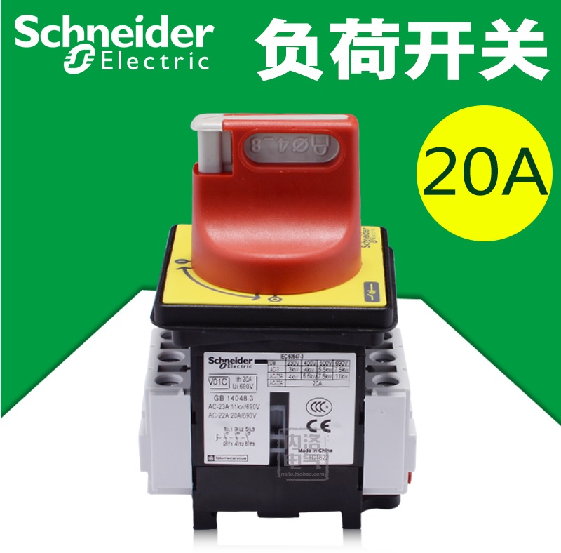 Schneider Electric TeSys VARIO Safety Switch Disconnector VCF01C V01C 20A, Motor Circuit Breaker and Switch katalog breaker schneider