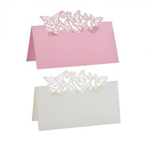 10pcs Lot White Carved Butterfly Table Name Card For Wedding Birthday Banquet Decoration 2 Colors Party