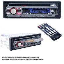 1 Дин dvd-плеер радио FM стерео Aux Авто Аудио Поддержка SD USB зарядки телефона автомобиля Mp3 плеер с Пульт дистанционного Управления в тире