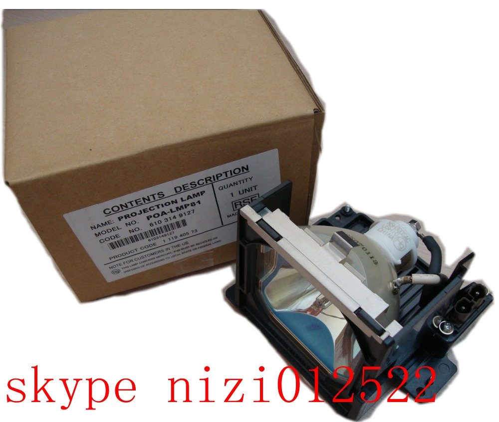 projector lamps WITH HOUSING LMP81 for LC-XP51 PLC-XP51/PLC-XP5100C/PLC-XP56 /PLC-XP51L/EIKI LC-X60/LC-X70 champ collection ch 20546 2