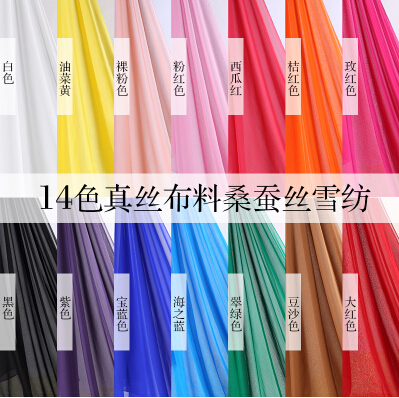 Major Suit New Pure Silk Chiffon Fabric Thin 100% Mulberry Silk Silk Garment Fashion Fabric Wholesale DIY
