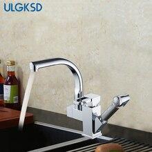 Ulgksd Кухня кран Pull Out опрыскиватель Раковина Смесители хромированная латунь одной ручкой никакой светодиод два типа воды на выходе смесителя