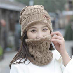 Зимняя женская вязаная шапка женская осенняя Зимняя шерстяная шапка модная зимняя женская шапка Балаклава шляпа из двух частей мужская
