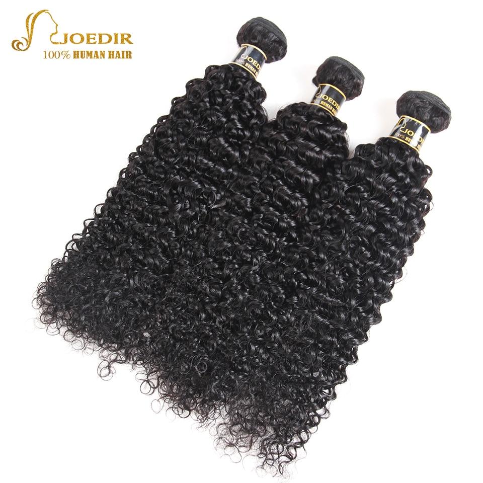 Joedir Hair Kinky Curly Bundles With Closure Indian Hair Weave 3 Bundles With 4*4 Lace Closure Curly Human Hair Bundles Non Remy