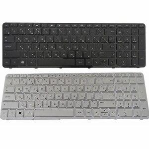 Teclado russo para HP Pavilion 15 E 15 N 15N 15T 15 e087sr 15 N100 15T E000 15T N100 e052sr NSK CN6SC 9Z. N9HSC. 601 RU 15E|keyboard for hp|keyboard for hp pavilion|pavilion keyboard -