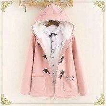 素敵な猫ポケット暖かいフード付き冬のコートの女性ホーンボタンプラスベルベット 3 色m、l