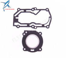 Outboard Engine Complete Power Head Seal Gasket Kit for Parsun 2-Stroke T2.5 T3.6 Boat Motor Free Shipping