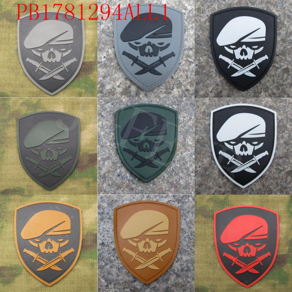 ▽1st batalyon ranger ke-75 medal of honor depkes 3d pvc patch - a456 7f6a76e727