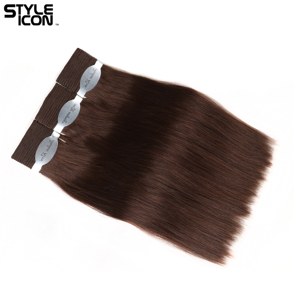 Styleicon Wet And Wavy Human Hair 3 Bundles Deal Indian Remy Hair Passion Weave Bundles Hair Extensions Color 2 & 4