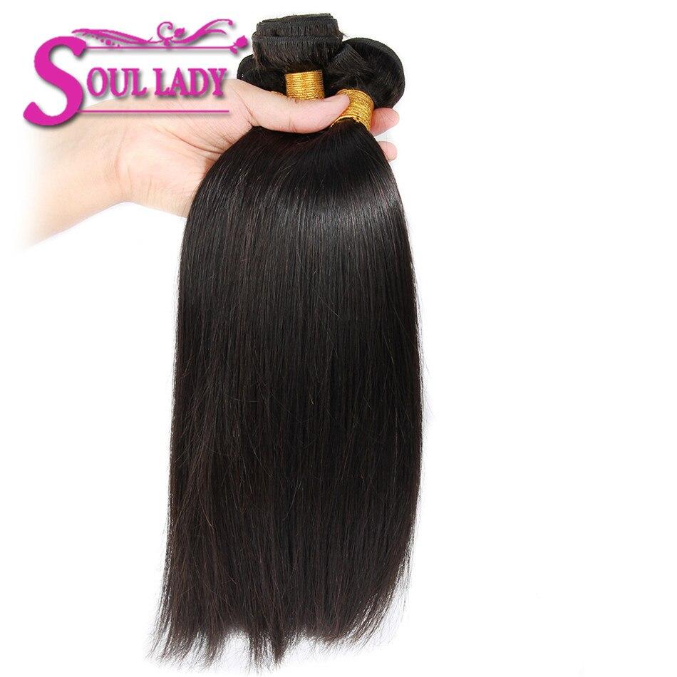 Soullady cambojano feixes de cabelo em linha reta cor natural 100% extensões do cabelo humano tecer pacotes não remy pode comprar 3 ou 4 pacotes