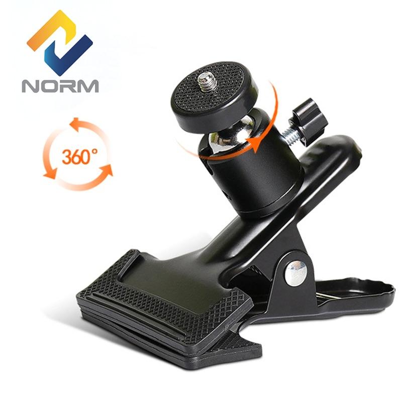 Norme réglable pince de montage pour laser niveau