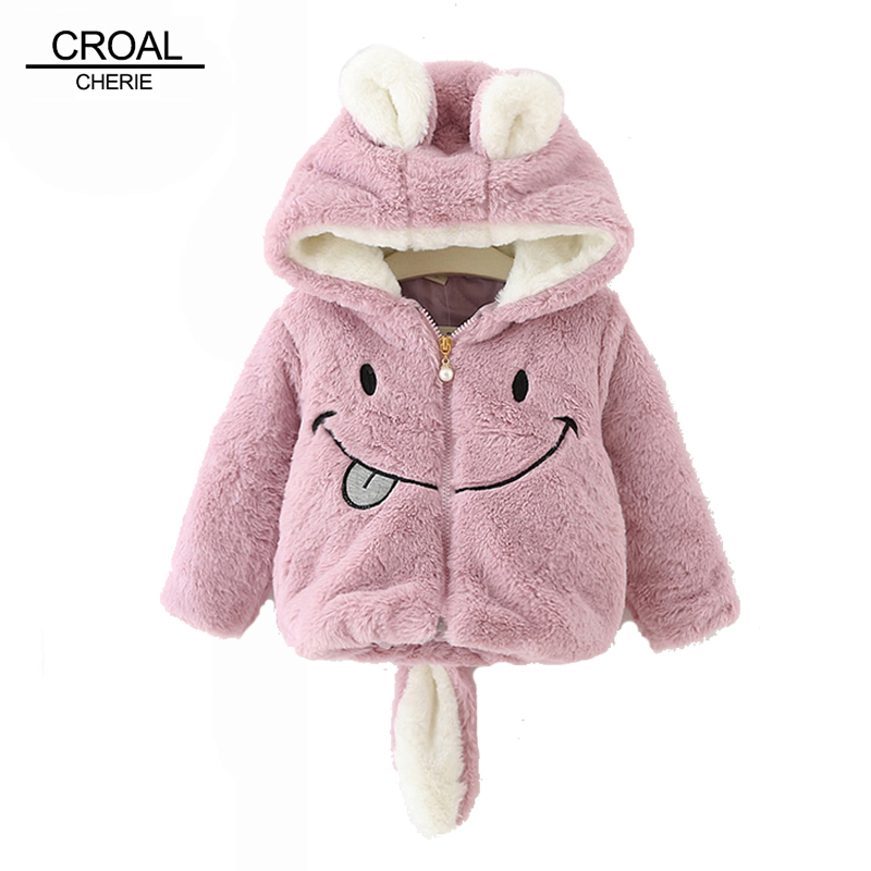 Baby Jacket Sale Puff Sleeve Solid Uni 2016 New Spring