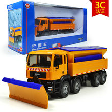 Free shipping high quality 1:50 kaidiwei brand Engineering Vehicle model Wholesale toy car similar as siku-winter service truck(China)