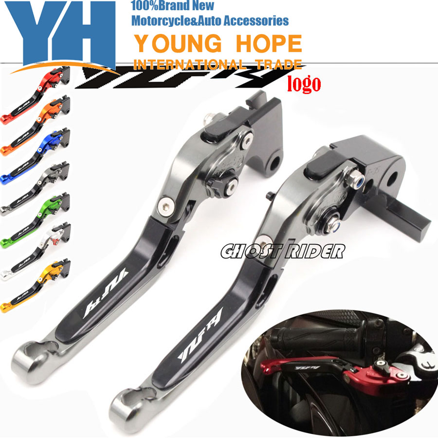 fits For YAMAHA YZF R1 2009 2010 2011 2012 2013 2014 Motorcycle Adjustable Folding Extendable Brake Clutch Levers logo YZF R1 aluminum folding billet adjustable extendable brake clutch levers for aprilia rsv4 1000 factory 2009 2015 2010 2011 2012 2013