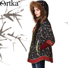 Artka Women'S Autumn Winter Vintage Fur Hooded Full Sleeve Floral Print Short Zipper Blue Down Coat MA11343D