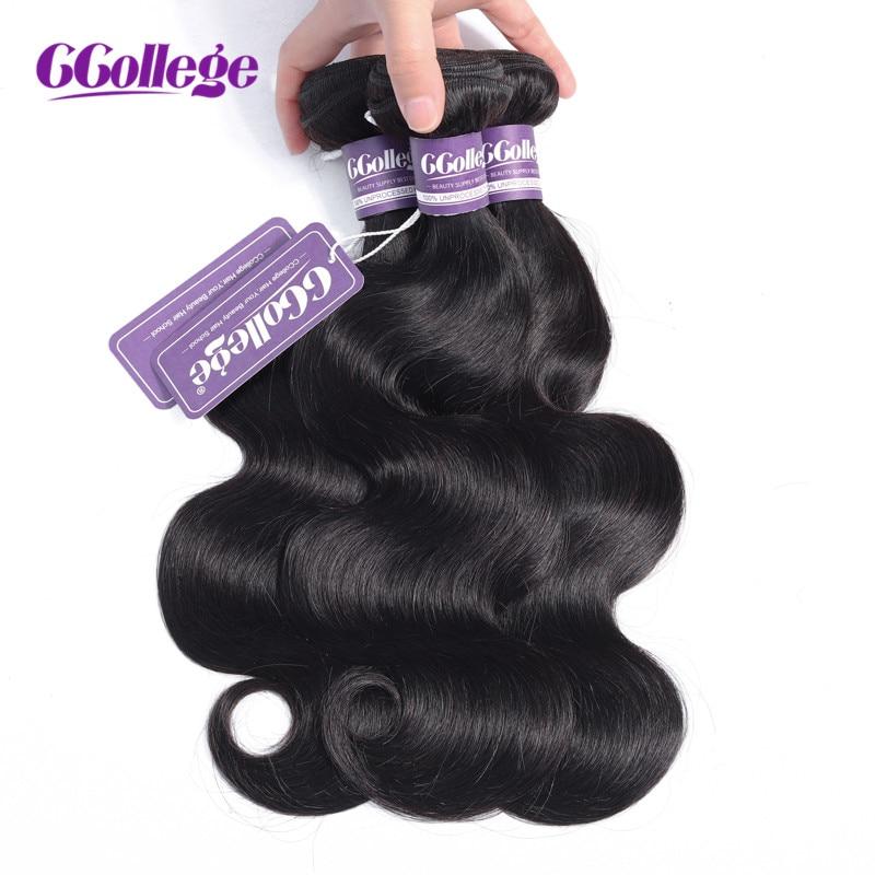 CCollege Brazilian Body Wave 3 Bundles Human Hair Bundles Deal Natural Color Brazilian Hair Weave Bundles