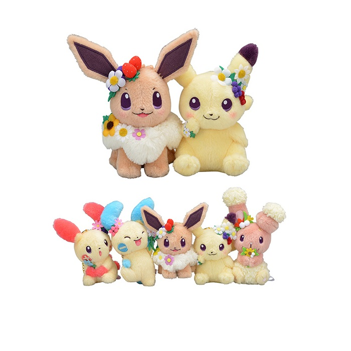 2019 Easter Garden Party  Eevee Kawaii Pikachu Plush Doll