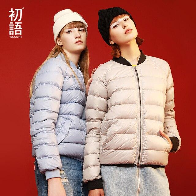 Toyouth Для женщин Повседневное зимнее пуховое пальто женский молния Короткое Пальто короткие однотонные куртки Chaquetas Mujer кардиганы женские топы