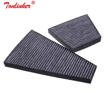 Cabin Filter For Volkswagen PHAETON 3D 3.0 3.2 V6/4.2 V8/5.0 V10/6.0 W12 4motion Model 2002 2003 2004 2005-2016 1Pcs Set