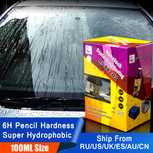 100ml Anti Rain Liquid Car Glass Water Repellent Spray Super Hydrophobic Ceramic Nano Coating Waterproof Car Windshield Cleaning