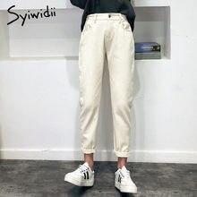 40ac7a5c9b0 Джинсы с высокой талией женские джинсы Розовый Бежевый Коричневый Черный  обтягивающий большого размера джинсы для женщин