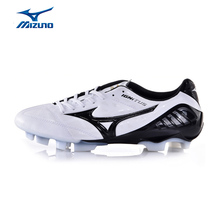 MIZUNO 2016 Men WAVE IGNITUS 4 MD Soccer Shoes Breathable Cushioning Light Footwear Sport Shoes Sneakers  P1GA163109 YXZ016