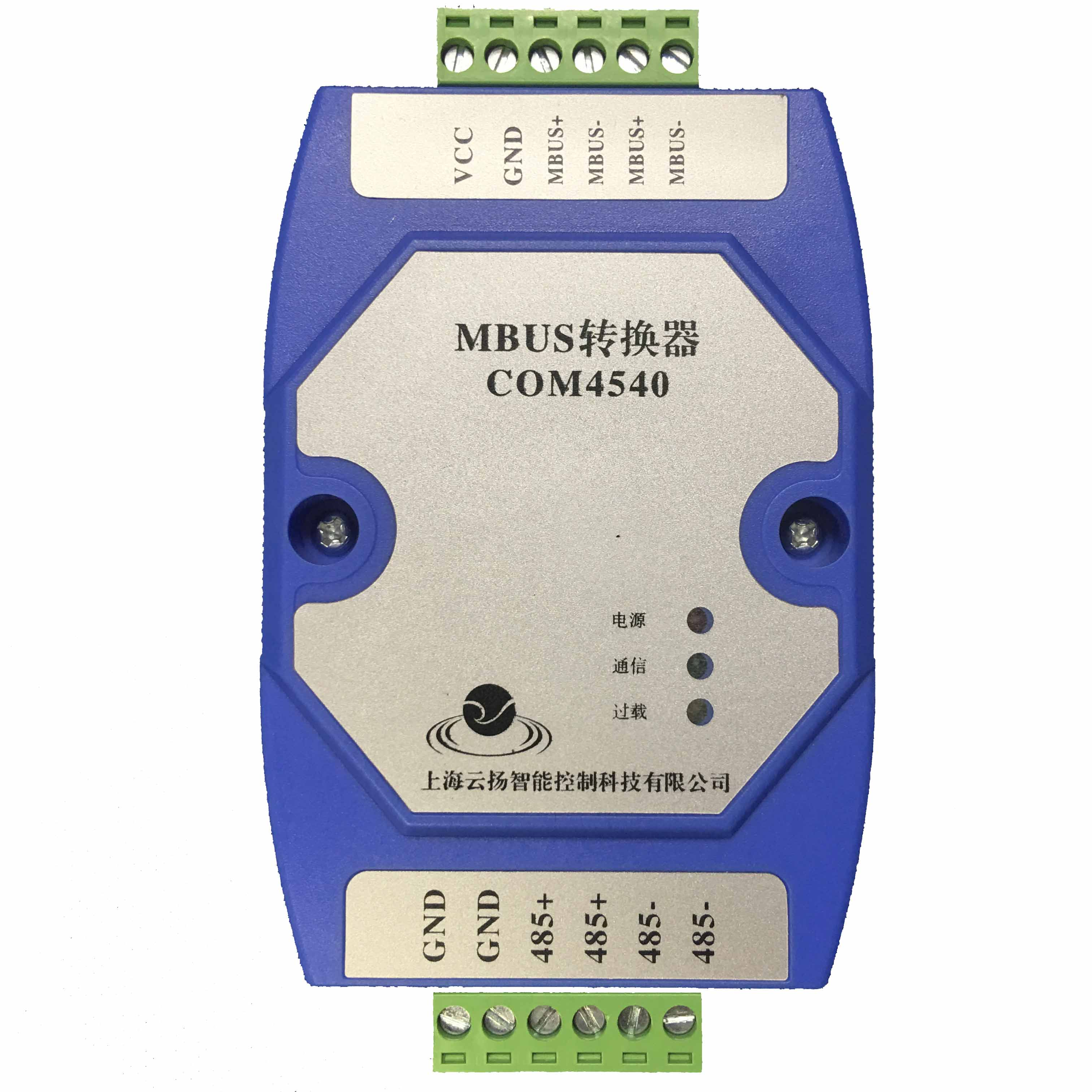 M-BuS /MODBUS Isolation Protocol Converter PLC/ Configuration Touch Screen 704201 000 [ data bus components dk 621 0438 3s]