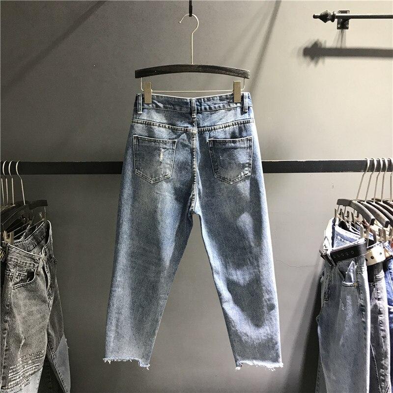 Décontracté Taille Zipper Lavé Pantalons Pour Jeans K534 De Haute Pantalon Bleu Lâche Rue Mode Femmes Denim Streetwear Déchiré z7Px0zX