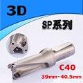 SP C40 3D SD 39 39 5 40 40 5 мм Сменные вставные дрели U Быстрый сверлильный Тип CNC металлическое сверление мелкое отверстие для SP Indexa вставки